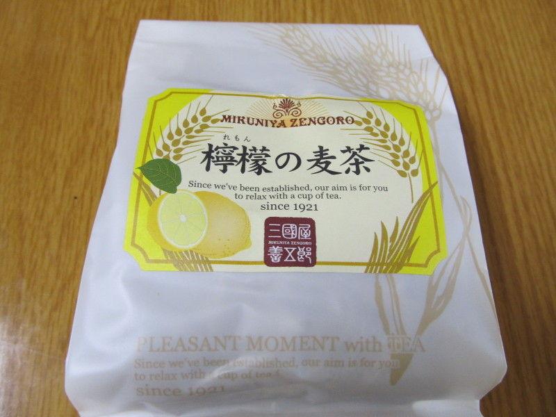 hinatunの!なちゅらる日記-檸檬麦茶