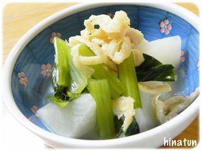 蕪と小松菜の揚げ浸し