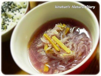 1113切り干し大根の食べるスープ