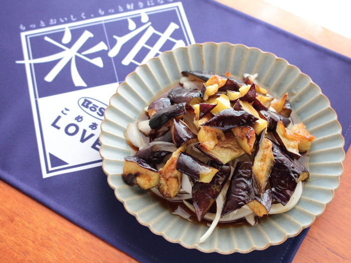 新たまねぎと食べる茄子の揚げびたし【レシピ】ボーソー米油部