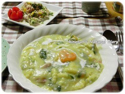 マ・マー うれしい早ゆでサラダクルルで簡単に。小松菜と南瓜のフライパンdeグラタン
