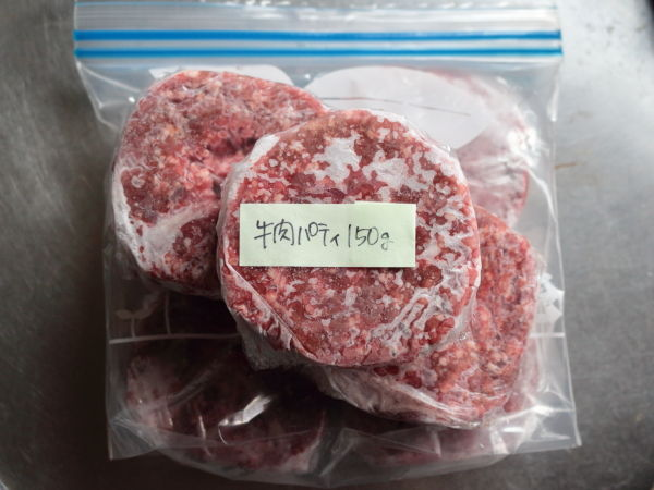 牛肉パティ150g