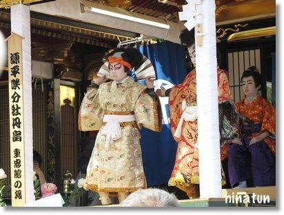 子供歌舞伎9