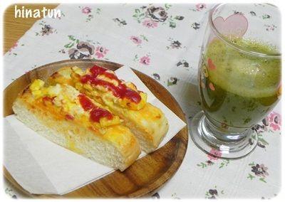 さくらんぼと水菜の爽やかグリーンスムージー