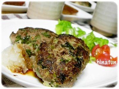 三竹さんの甘っ娘野菜を使って、セロリバーグと大根ステーキ&かぶのポタージュ