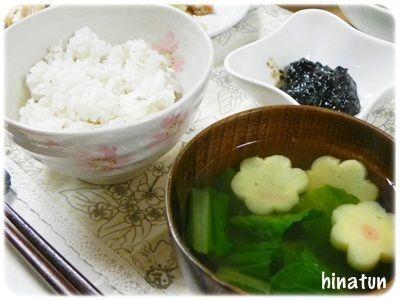 小松菜のおすましと押し麦入りごはん