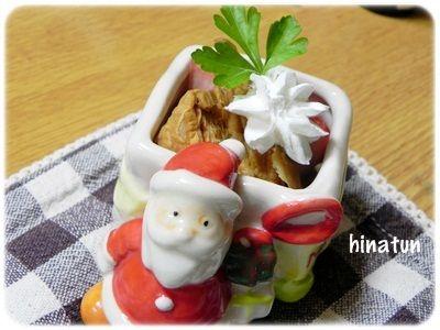 ☆クリスマス・イブ☆