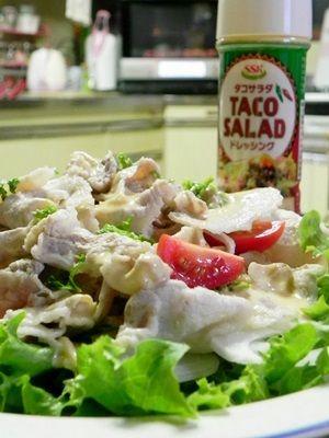 TACO SALADドレッシングでいただく豚しゃぶサラダ & ソーセー人のお弁当