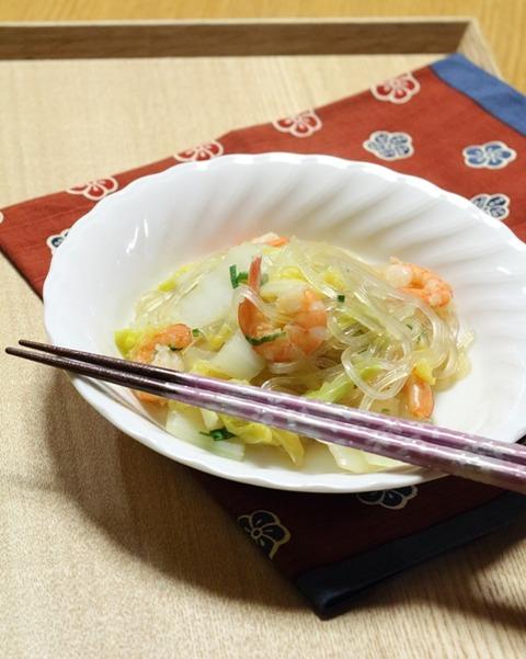「海老と白菜の中華煮」マロニーで量増し節約レシピ♪