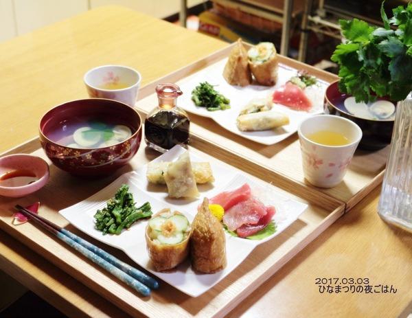 ひなまつりの食卓と、おかずのひとつ「レンジで作る!菜の花のおひたし」レシピ
