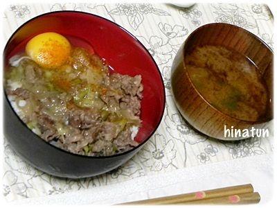 牛丼&お味噌汁