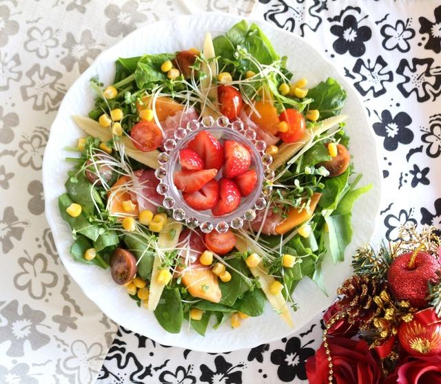 柿と生ハムのリーフサラダ8