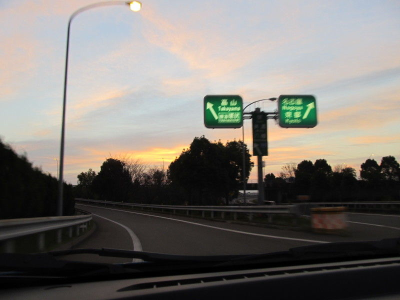 hinatunの!なちゅらる日記-出発2