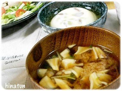 お味噌汁とたまご豆腐
