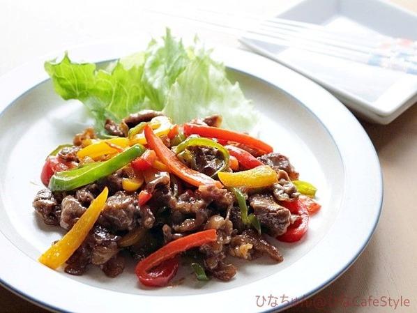 牛肉とパプリカのオイマヨ炒め