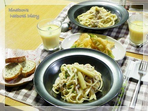 ツナマヨソースのクリームパスタ と 小玉すいか黄色の収穫