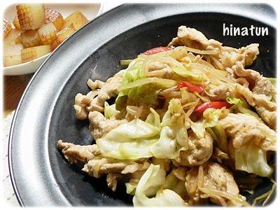 0918豚肉の野菜炒め
