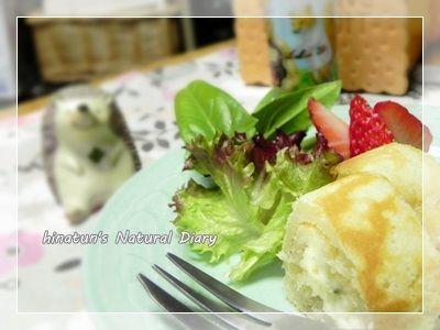 クリームチーズのお食事ロールパンケーキ