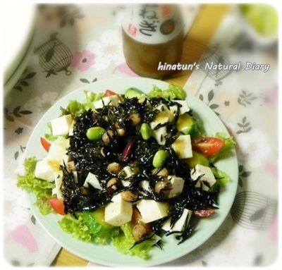 1030ひじきと豆腐のサラダ