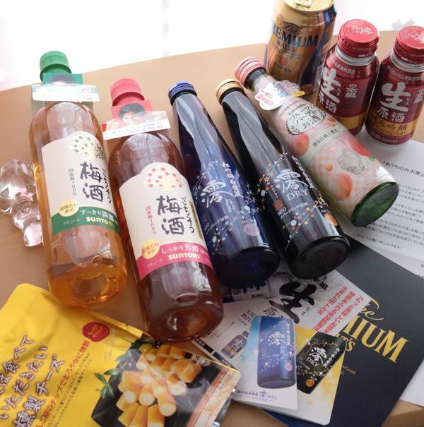 レシピブログ「おうち飲み大使」就任お祝いお酒セット_1600