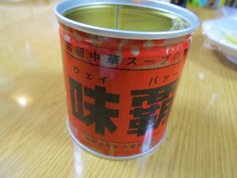 ウェイパァーで卵スープ☆アロマキャンドルのお話
