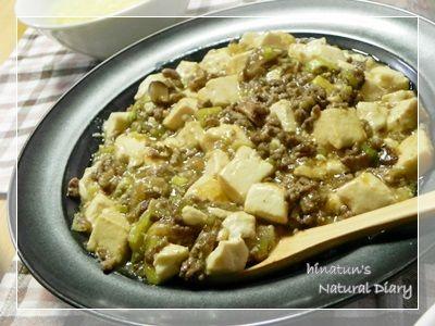 麻婆豆腐とたまごスープ。中華な夜ごはん♪