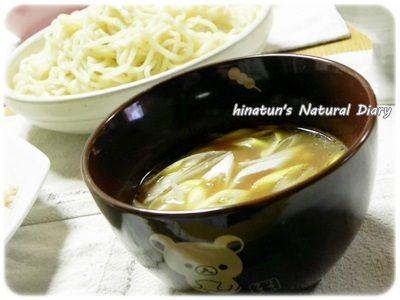 0129つけ麺