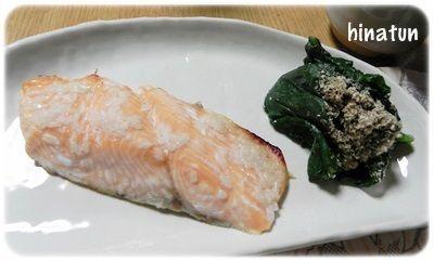 鮭の塩糀焼き・普通のカレーライスと凜々子当選♪