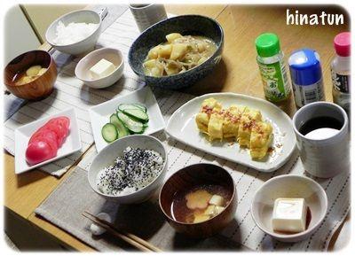 昨日は和食&今夜は洋食の夜ごはん