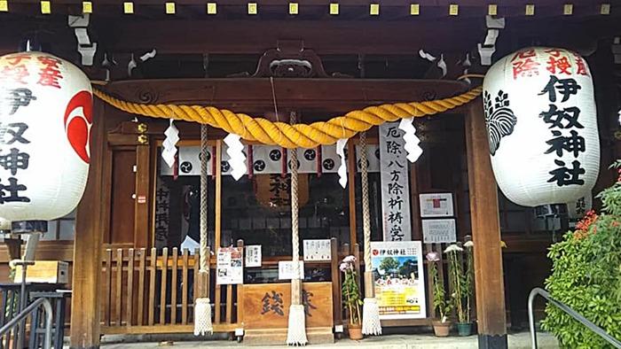 伊奴神社3
