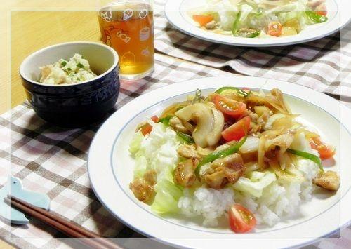KitOisix ~ 20分で2品が作れる美味しい嬉しい食材セット ~