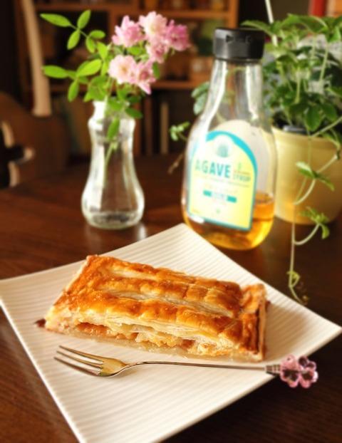 ジャム&チーズの大人パイ4