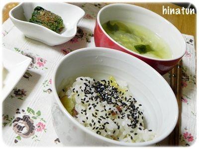 さつまいものおこわ風ご飯 と キャベツのワカメのスープ