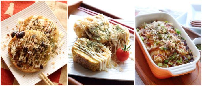お好み焼き風レシピ