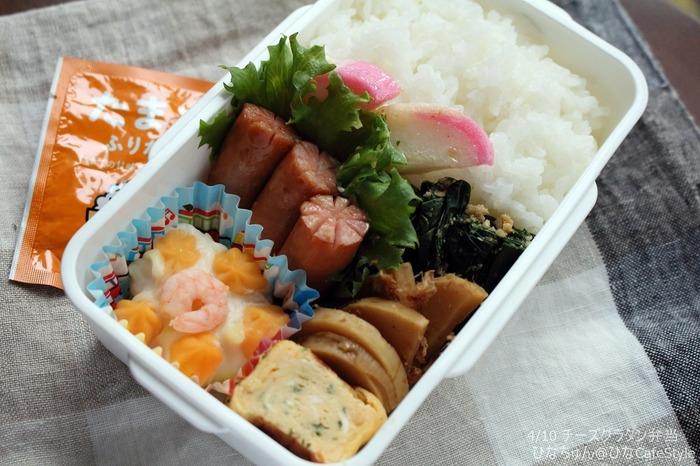 0410お弁当