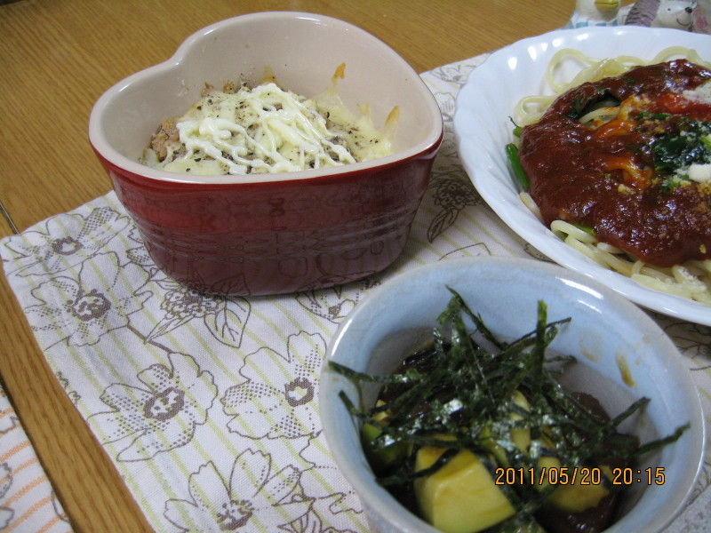 hinatunの!なちゅらる日記-ポテト&ツナのチーズ焼き