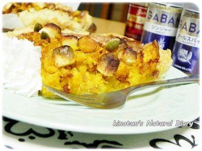 南瓜と安納芋のタルト2