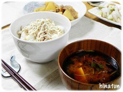 ツナ丼とお味噌汁