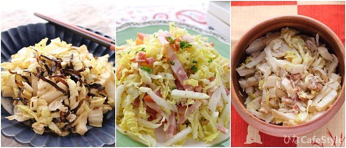 【5分で完成!】白菜を袋に入れて振るだけ!白菜のシャカシャカサラダ