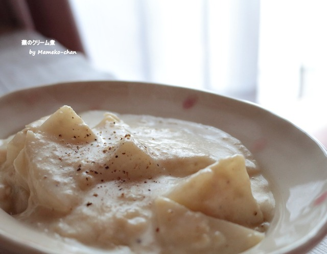 蕪のクリーム煮_mameko