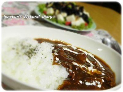 濃いビーフシチュー&ひじきとお豆腐のサラダ 毎年増えるハロウィンの小物たち