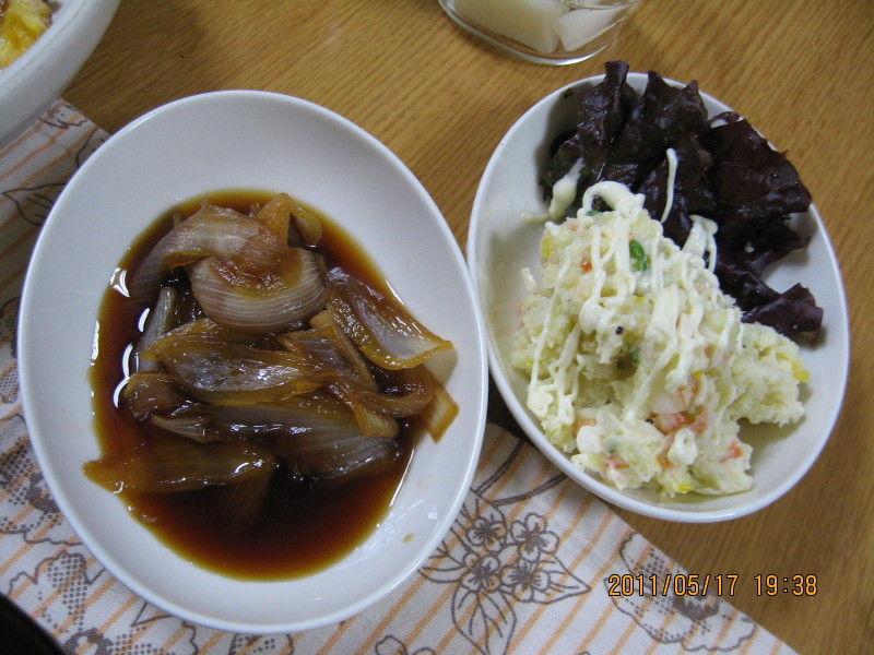 hinatunの!なちゅらる日記-新玉ねぎのたまり漬け&ポテトサラダ