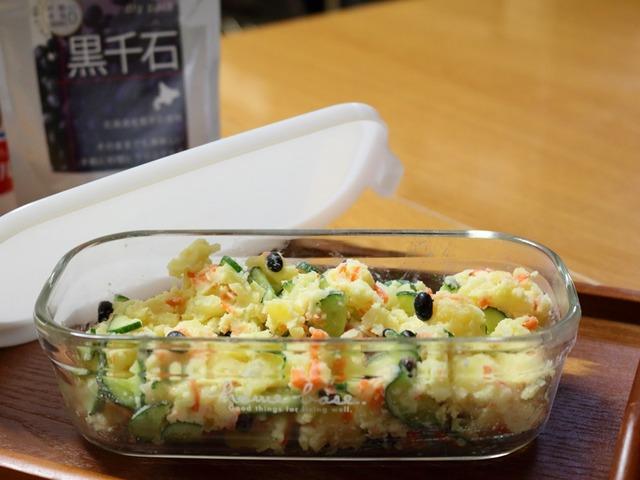 【おせちリメイク】紅白なますのリメイク「黒千石豆を加えた和風ポテトサラダ」