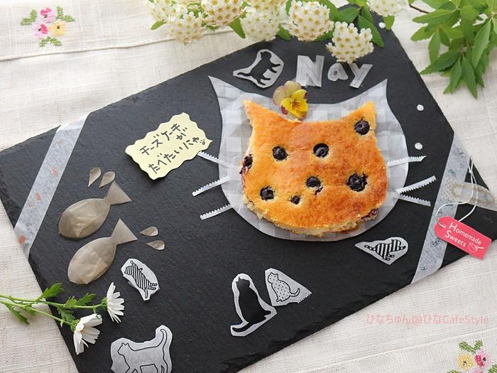 チーズケーキが食べたいにゃ!?☆妹作にゃんこ型チーズケーキ