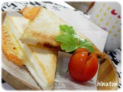 ビタントニオでチーズのホットサンド
