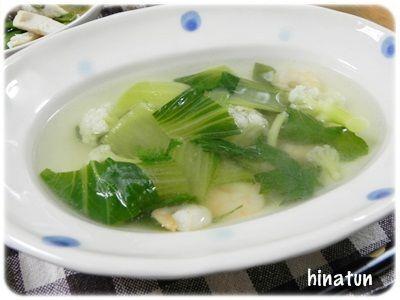 ひなちゅんの!なちゅらる日記-青梗菜とカリフラワーと海老のスープ
