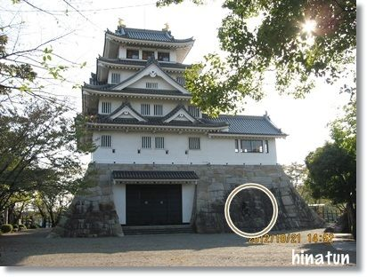 墨俣城の北(裏)側