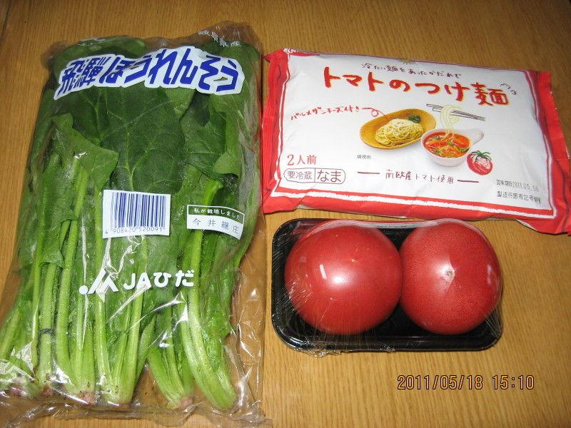 「トマトのつけ麺」のはずが☆「ババロア」のはずが!!