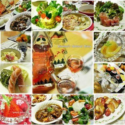 2013クリスマスディナー