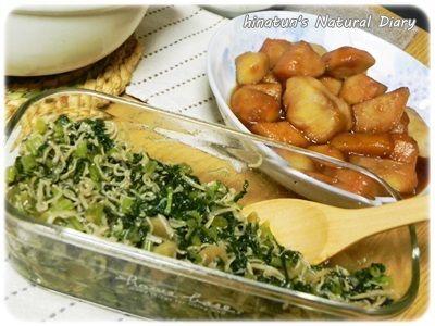 里芋の煮っ転がし&大根葉としらすでご飯のお供